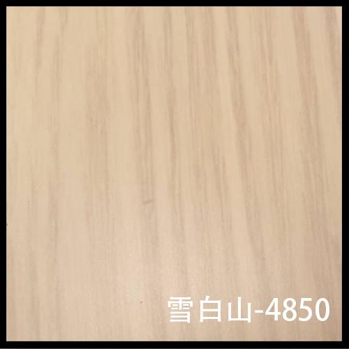 雪白山-4850-1