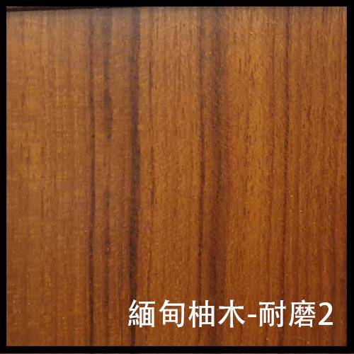緬甸柚木-耐磨2-1