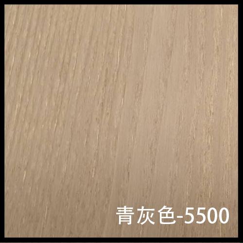 青灰色-5500-1