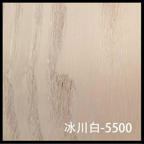 冰川白-5500-1