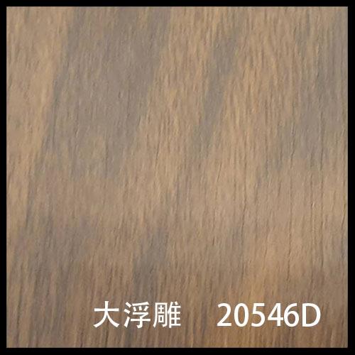 20546D-1