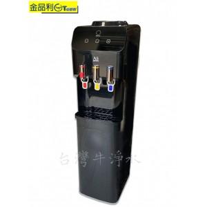 上置式桶裝水飲水機