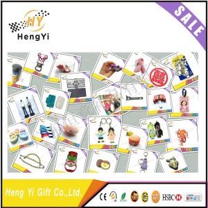 PVC軟膠工藝銷售禮品