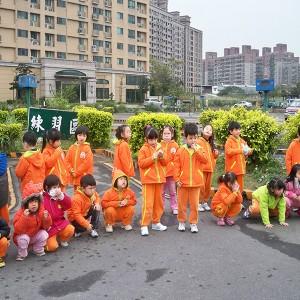 幼稚園參訪