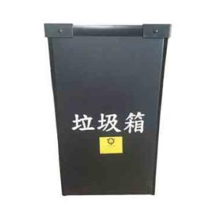 BTL201-K 導電防靜電塑膠瓦楞與一般瓦楞箱