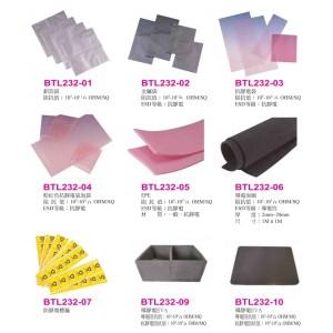 BTL232-01~10包裝材料