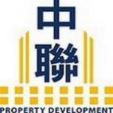 中聯資產開發股份有限公司
