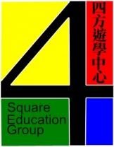四方遊學中心