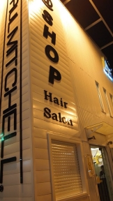 @SHOP HAIR SALON