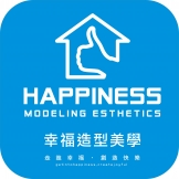 幸福造型概念館(幸福造型美學)