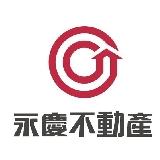 永慶不動產  台南崇善加盟店
