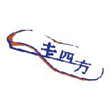 神岳綜合有限公司