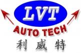 利威特科技有限公司