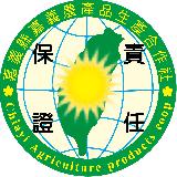 嘉義農產品生產合作社