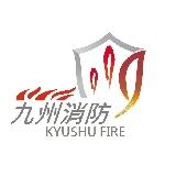 九州消防工程有限公司