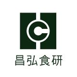 昌弘食研有限公司