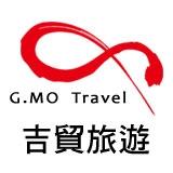 吉貿旅行社有限公司