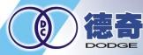 德奇工業股份有限公司