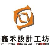鑫禾設計工坊/網站設計/專業設計
