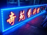 銘藝廣告社