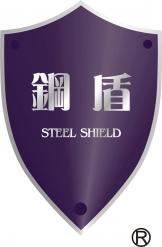 鋼盾車體防護中心