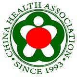 中華健康協會