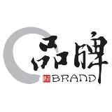 品牌文化創意有限公司