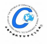 中華民國經貿企業文化協會