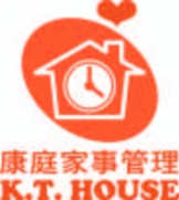康庭家事管理台北店